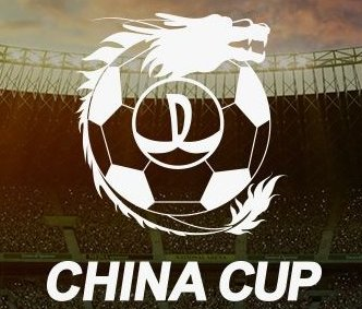 China Cup